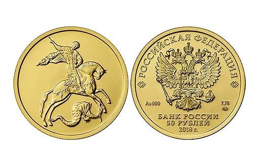 Монетами сегодня торгует и «Сбербанк», и «Альфа-Банк».