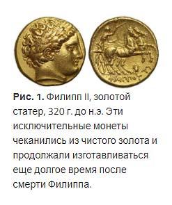 Металл в британских монетах: откуда взялся и как сюда попал?