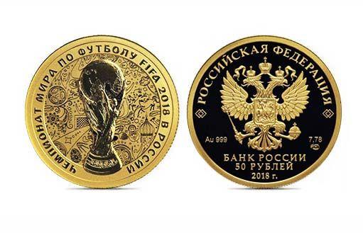 Отпускная цена на инвестиционные монеты цб 20 копеек 1923 года цена рсфср